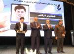 ماهنامه سفر، برترین نشریه گردشگری ایران شد