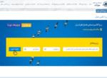 همکاری تازه ایران هتل آنلاین با فرودگاه مهرآباد