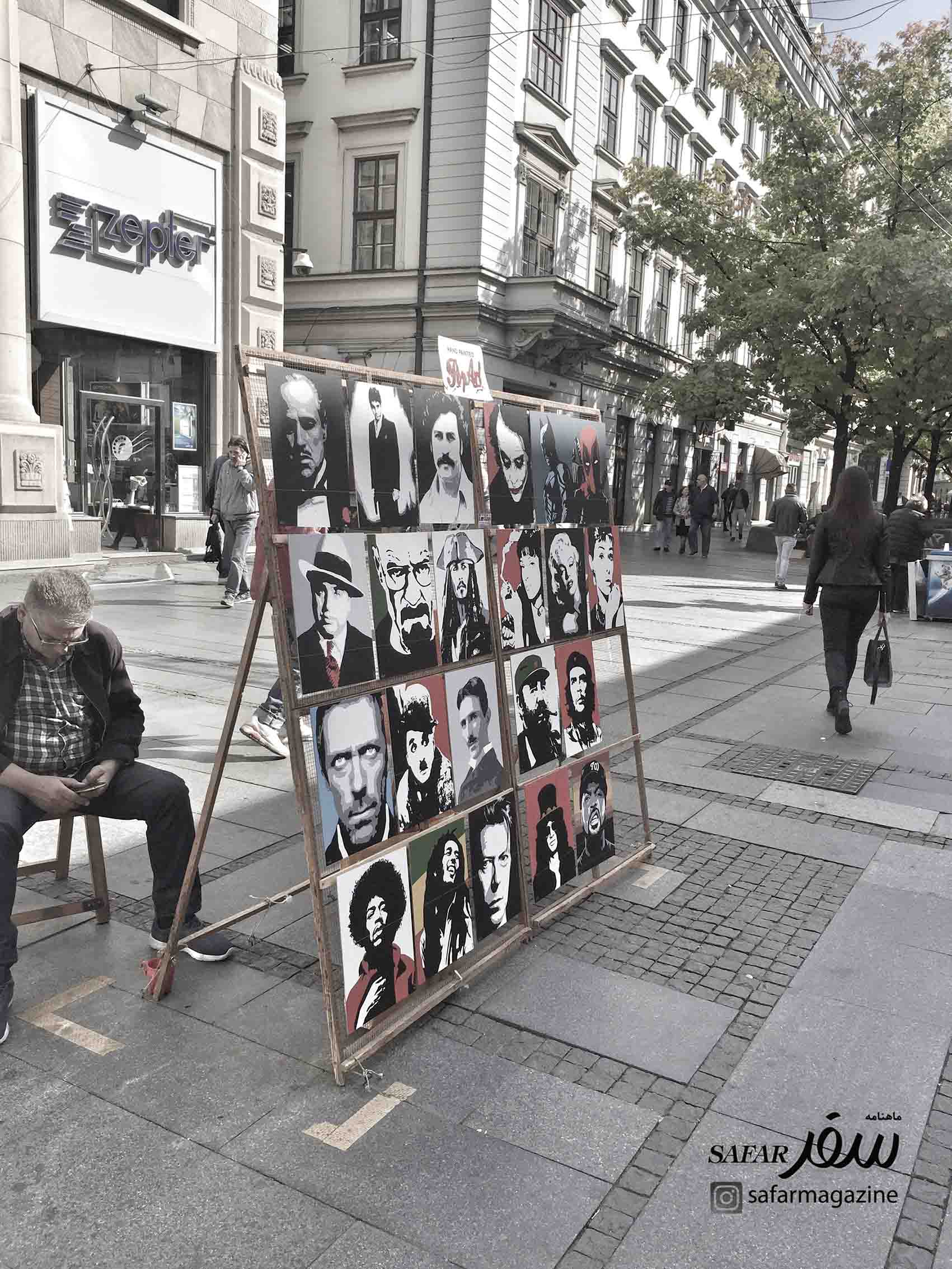 خیابان کنز میخایلو- صربستان
