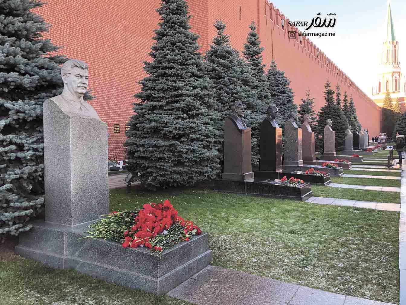 آرامگاه استالین- سفرنامه مسکو و باشگیردستان