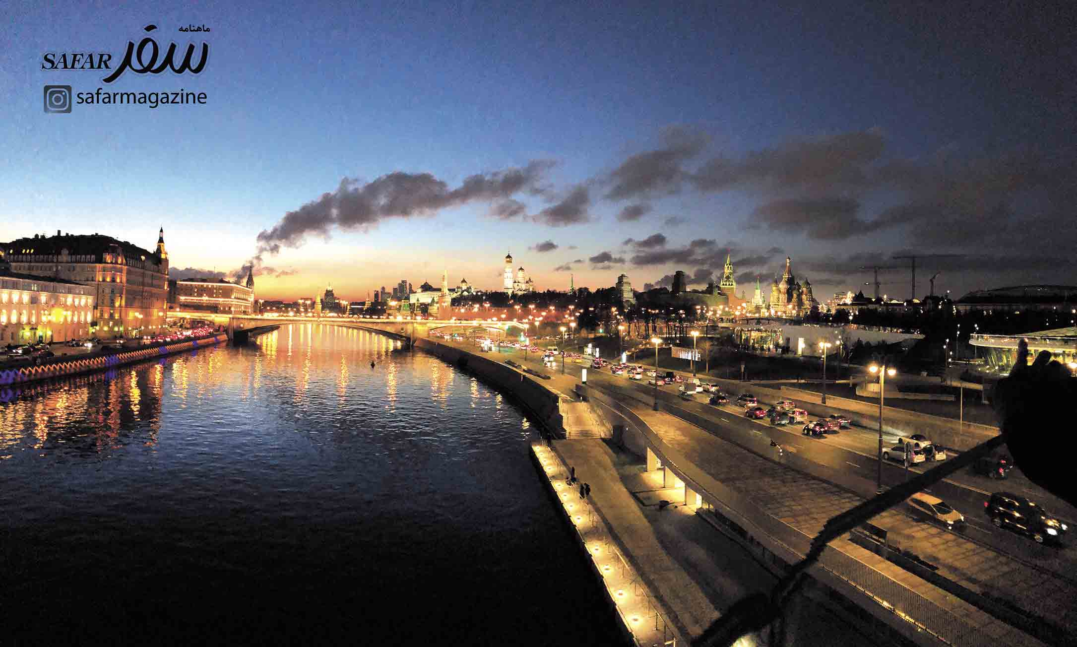 مسکو و باشگیردستان