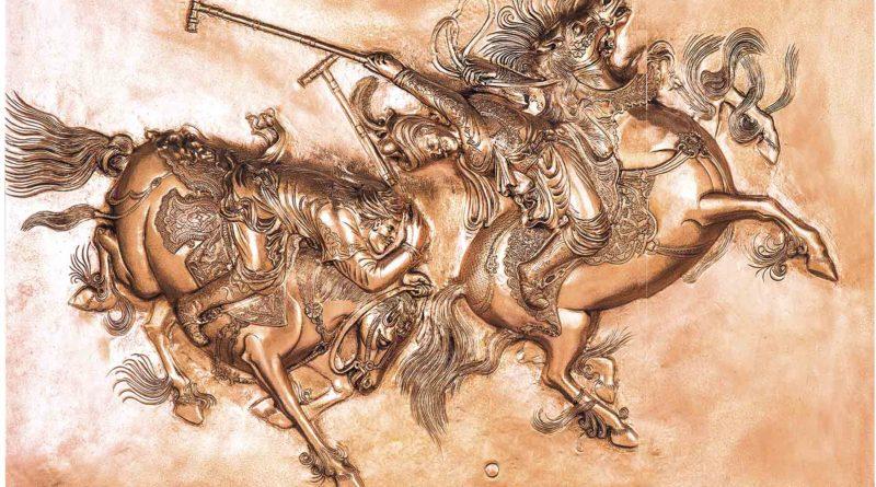 The Glory of Persian Art