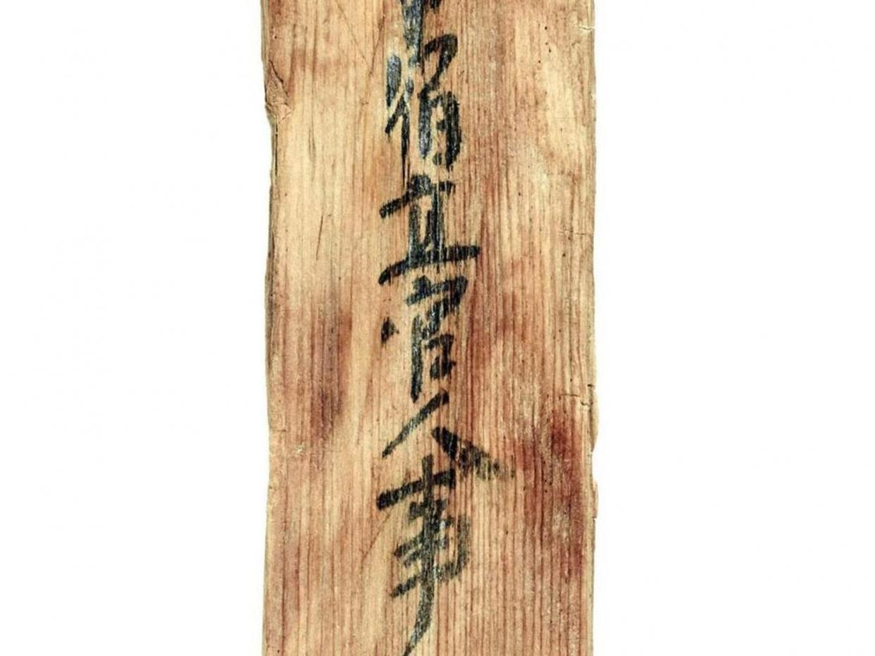 ancient-japan-wood