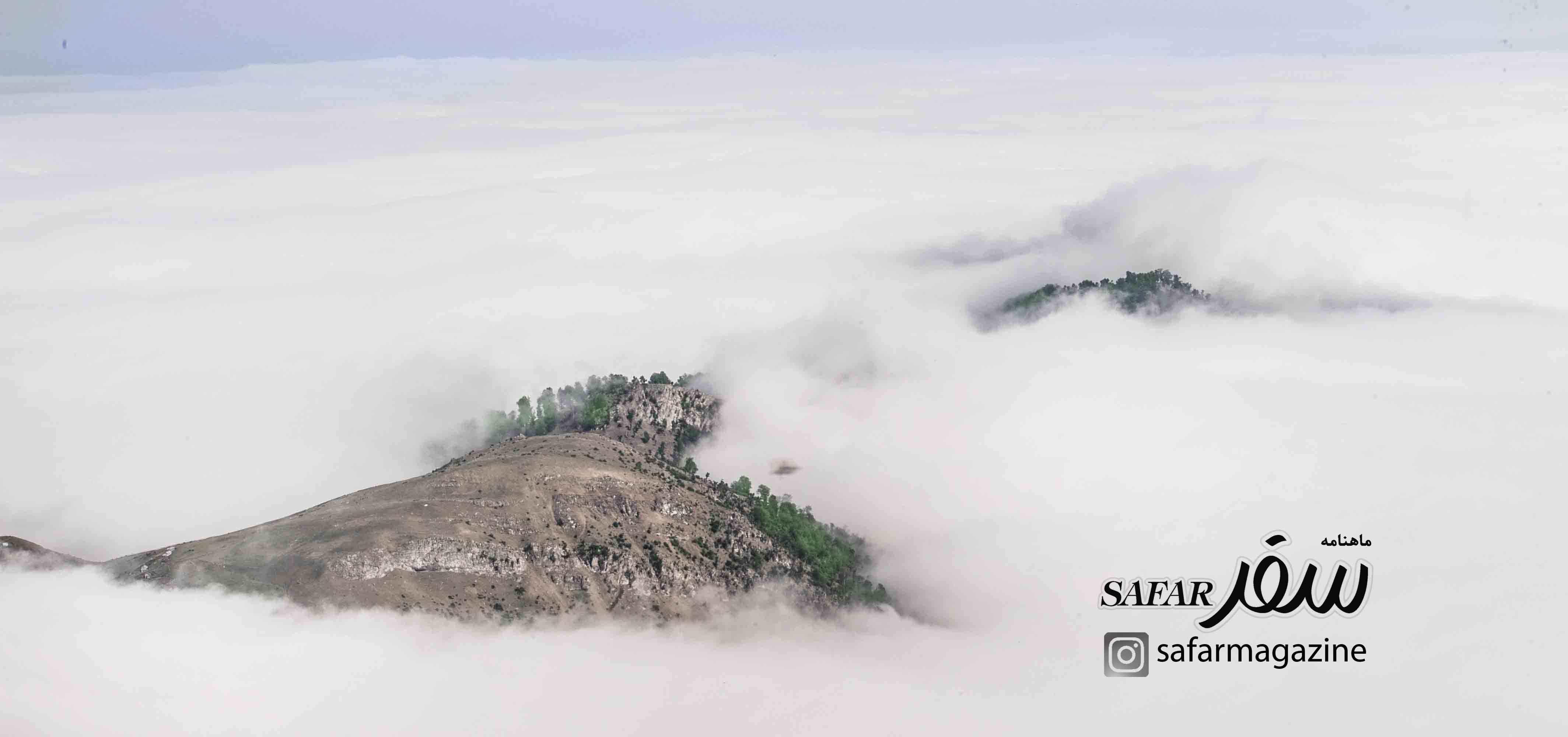 در ابرهای سوباتان قدم بزنید!